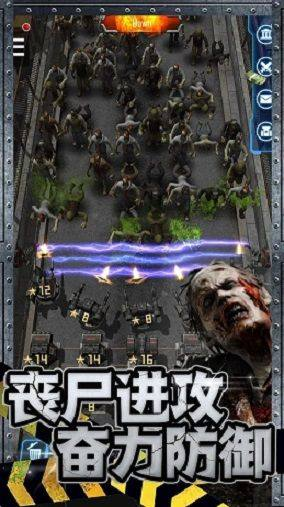 丧尸来了游戏图2