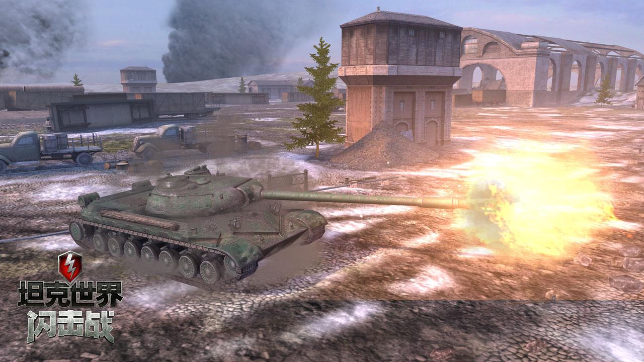 《坦克世界闪击战》C系新坦克登录国服!新年开响第一炮[多图]