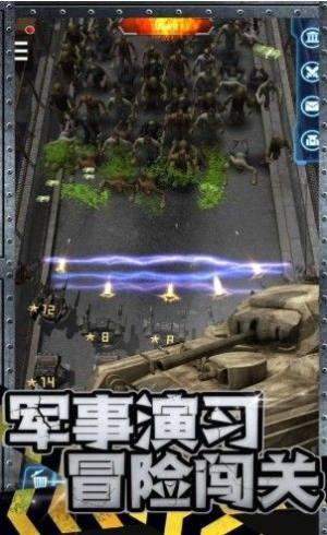 丧尸来了游戏图3
