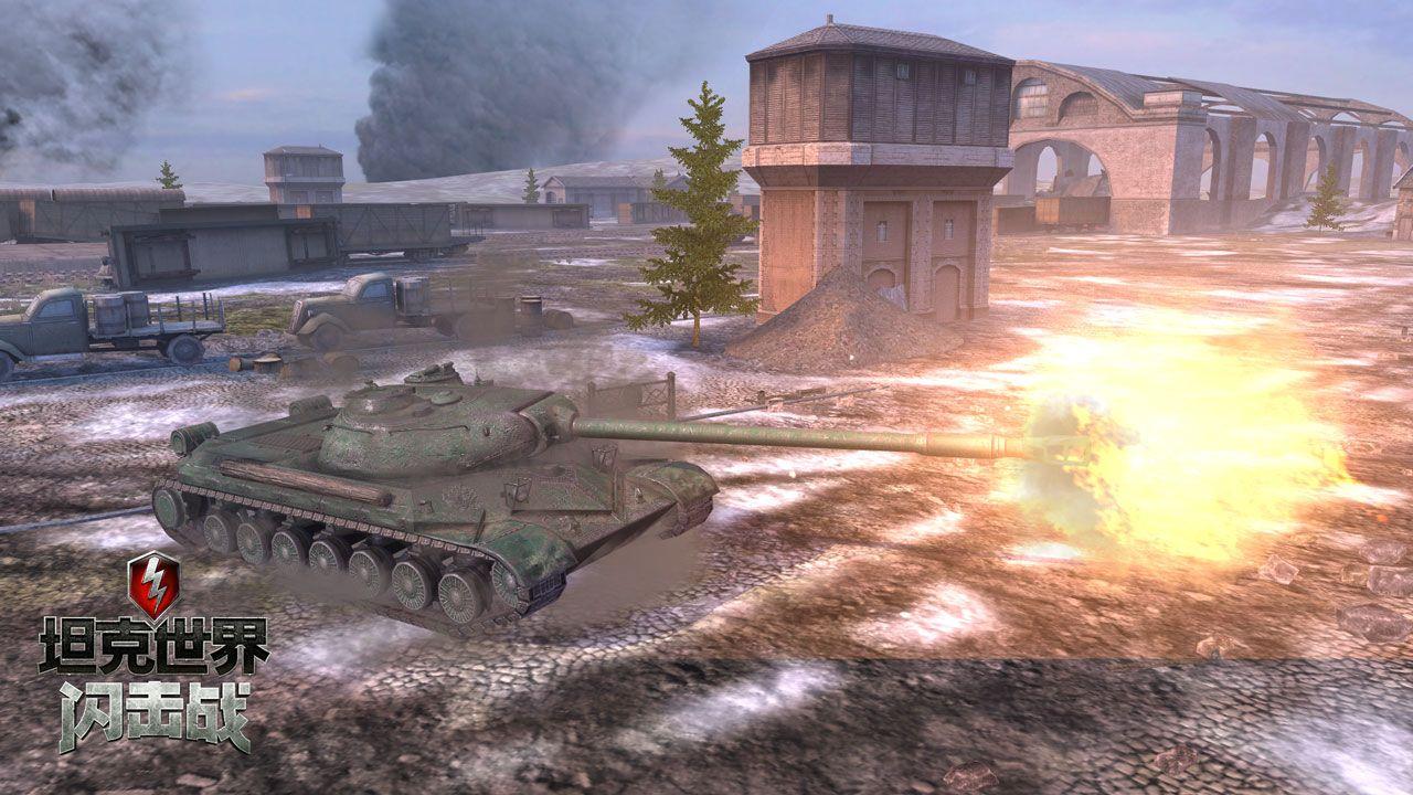 《坦克世界闪击战》C系新坦克登录国服!新年开响第一炮[视频][多图]图片1