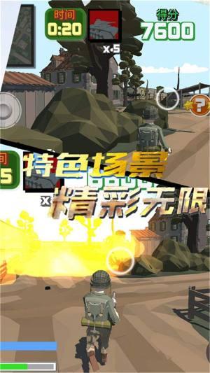 精英世界枪战游戏图1