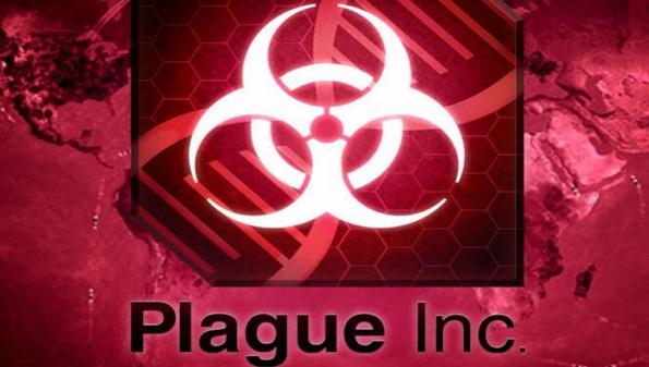 病毒感染類游戲