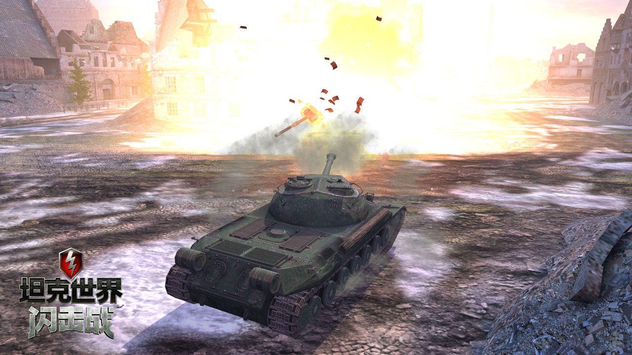 《坦克世界闪击战》C系新坦克登录国服!新年开响第一炮[视频][多图]图片3
