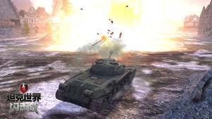 《坦克世界闪击战》C系新坦克登录国服!新年开响第一炮图片3