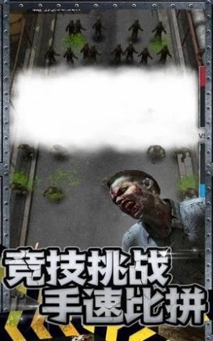 丧尸来了游戏破解版图片1