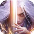 圣劍凌墟手游最新正式版 v1.0