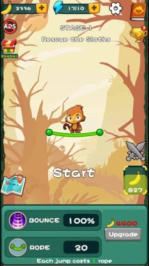 猴子跳起来游戏图2