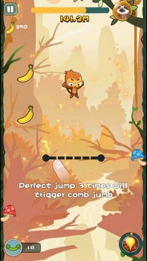 猴子跳起来游戏图4
