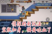 CG飞艇网上投注pa965.com