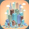 房地產模擬器游戲中文版正式版 v1.0