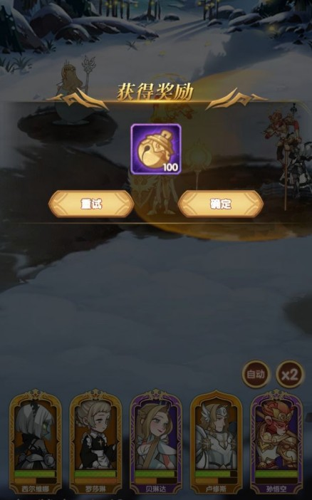 剑与远征年兽100铃铛怎么打满?年兽100铃铛打满阵容攻略[多图]