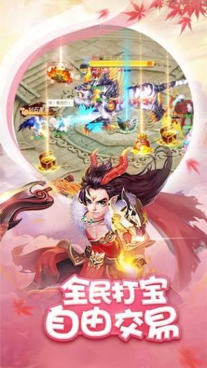 梦幻神界天姬录手游安卓版图片1