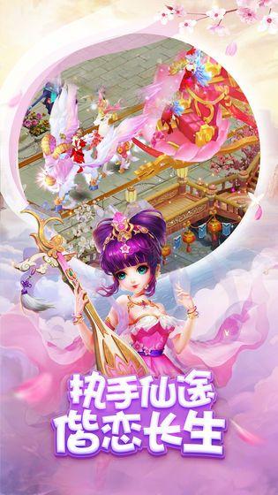 梦幻神界天姬录手游安卓版图1:
