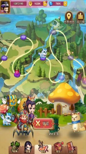 冒险王崛起手游图1