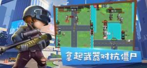 通天大道游戏安卓最新版图片1