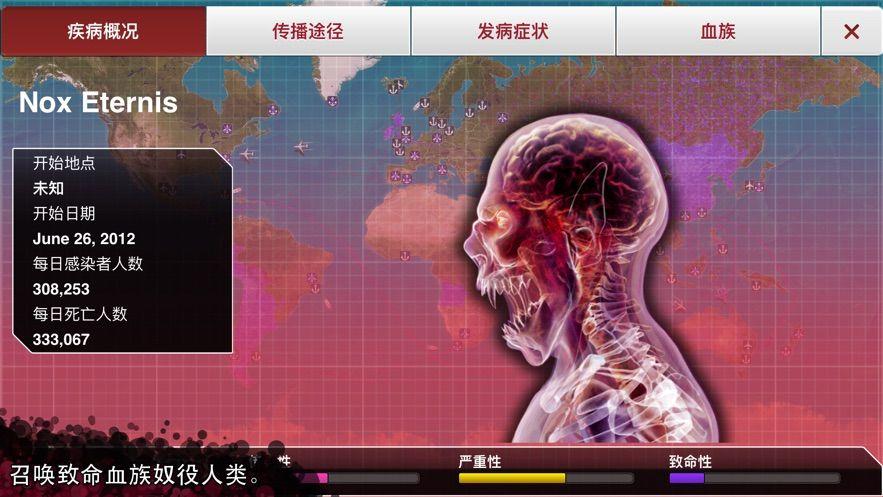 细菌公司游戏最新手机版图2:
