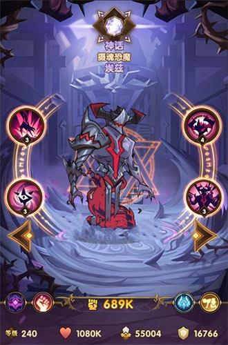 剑与远征恶魔英雄哪个强?恶魔英雄强度对比解析[多图]