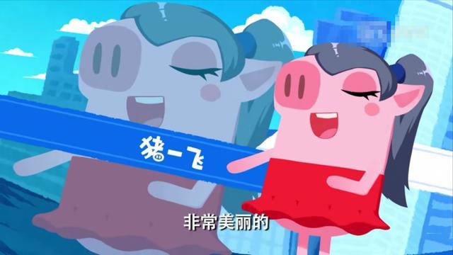 爱情公寓5猪猪公寓新手怎么玩?猪猪公寓新手玩法详解[多图]