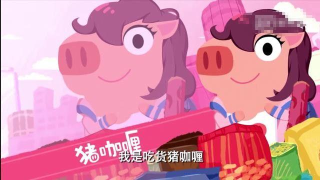 爱情公寓5猪猪公寓新手怎么玩?猪猪公寓新手玩法详解[多图]图片3
