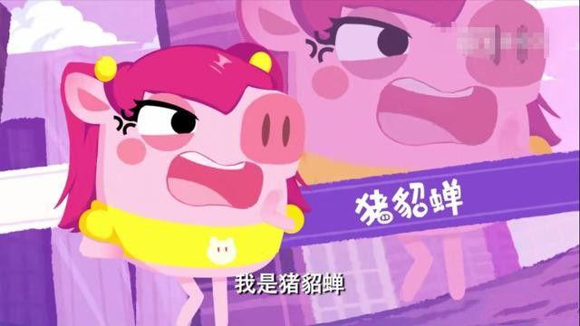 爱情公寓5猪猪公寓新手怎么玩?猪猪公寓新手玩法详解[多图]图片2