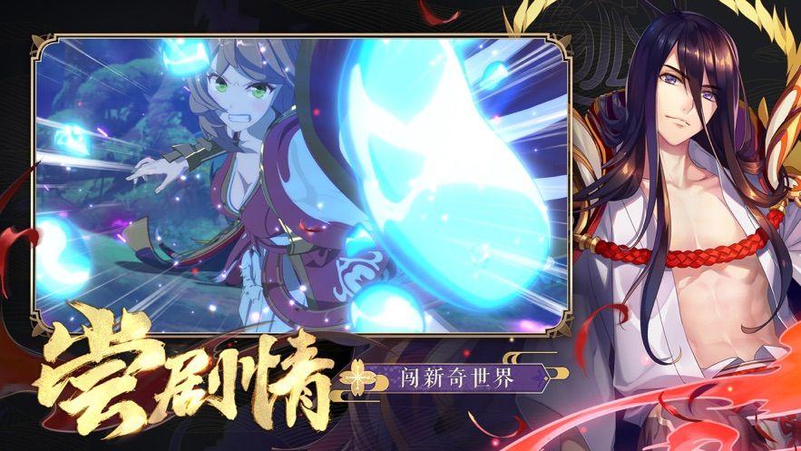 太公望灵狐手游官网版安卓版图3: