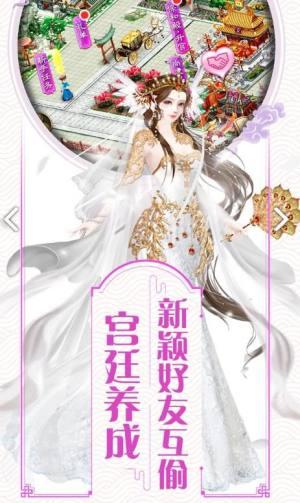 大清宫廷记游戏图3