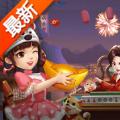 天天爱玩麻雀大合集官方最新版游戏 v1.0