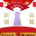 新語裙裝APP官方版 v1.0