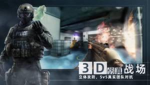 Area F2游戏安卓最新版图片4