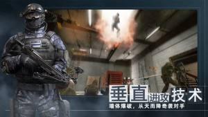 Area F2游戏安卓最新版图片2