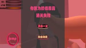 乔碧萝模拟器游戏图3