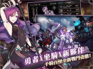 Knight卡美洛之心手游官网最新版图片3