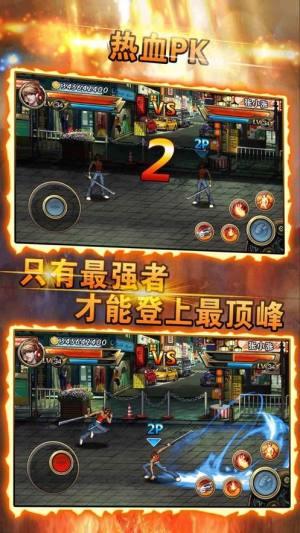 热血街头之龙争虎斗游戏图2