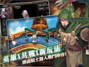 Knight卡美洛之心手游官网最新版图片2