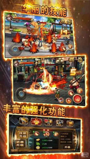 热血街头之龙争虎斗游戏图4