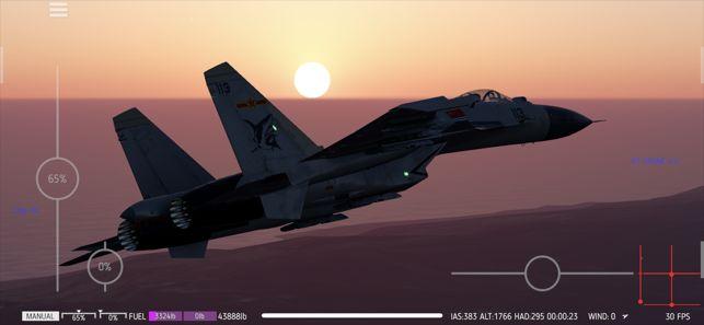 F15舰载机模拟飞行中文安卓免费版图5: