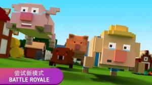 吞噬小猪io游戏安卓版官方下载图片2