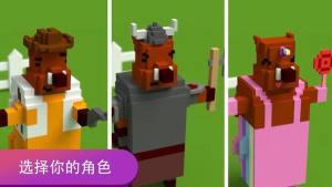 吞噬小猪io游戏安卓版官方下载图片3