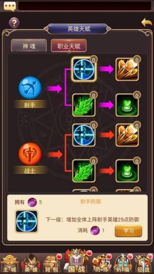 狂暴萌宠官网版图3