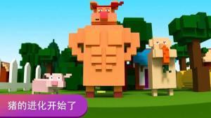 吞噬小猪io游戏安卓版官方下载图片1