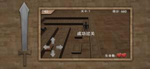 地牢吞噬者安卓版图3
