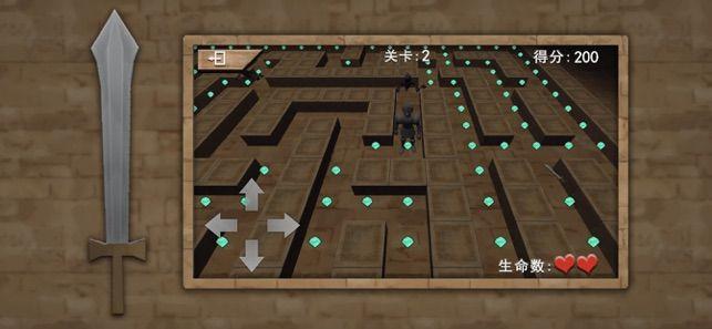 地牢吞噬者游戏安卓官方版下载图1: