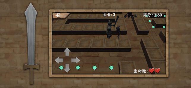 地牢吞噬者游戏安卓官方版下载图2:
