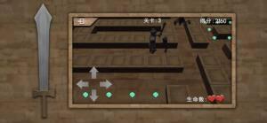 地牢吞噬者安卓版图2