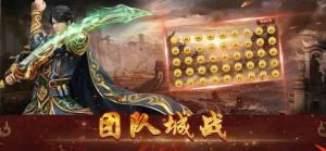 天龙沙城官网版图3