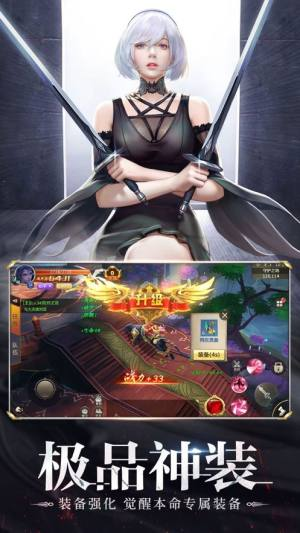 灵剑online官网版图2