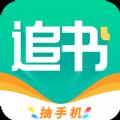 千里眼小說APP最新版 v1.0