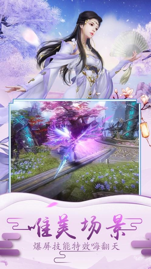 混沌之刃官方网站下载正式版游戏 v1.2.7截图