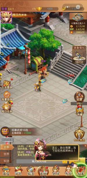 微信游戏神射手黄忠小程序下载图片2