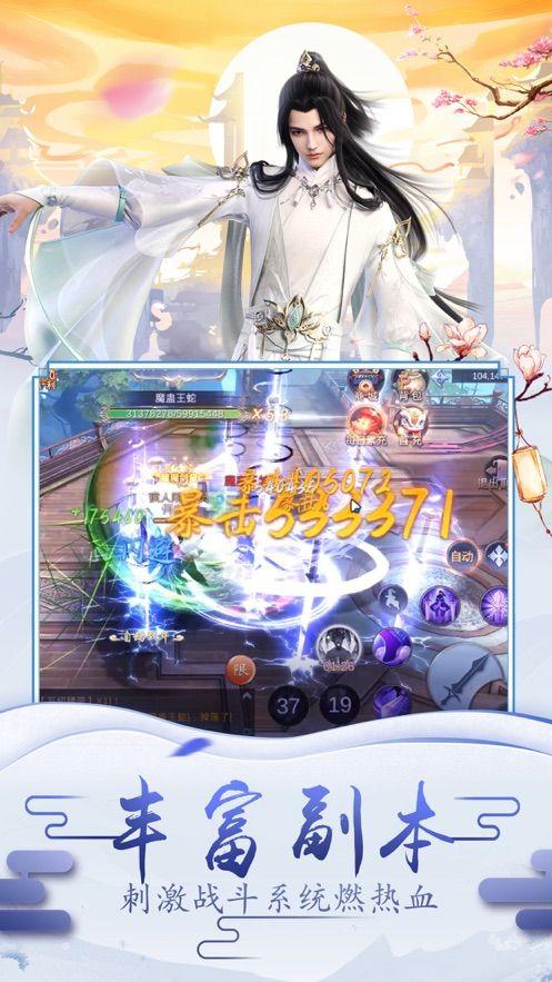 混沌之刃官方网站下载正式版游戏图1: